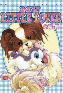 無料マンガ:MY LITTLE LOVER