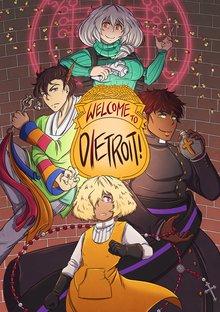 無料マンガ:WELCOME TO DIETROIT