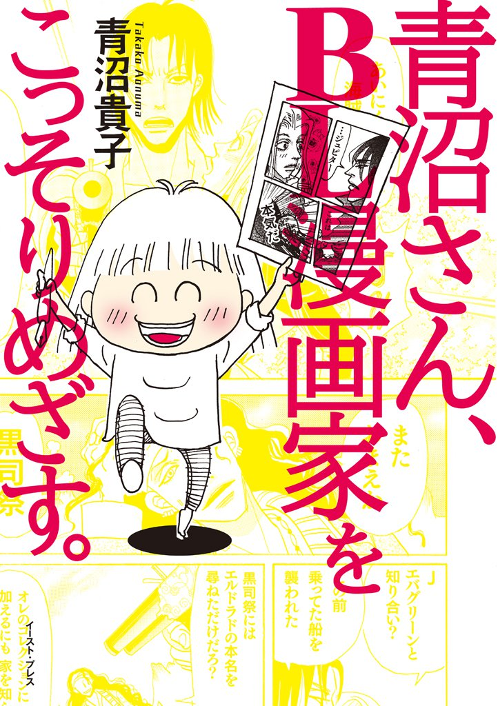 Bl 放題 漫画 読み 無料