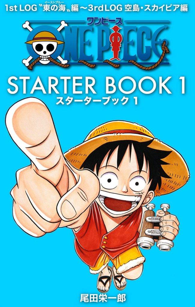 ONE PIECE STARTER BOOK