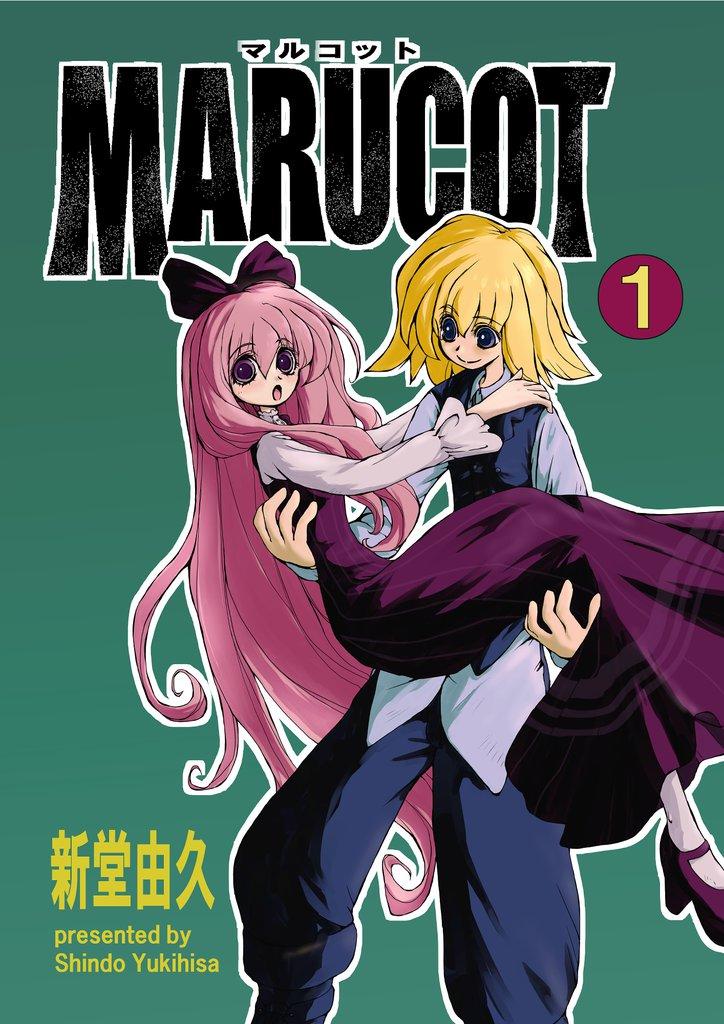 MARUCOT